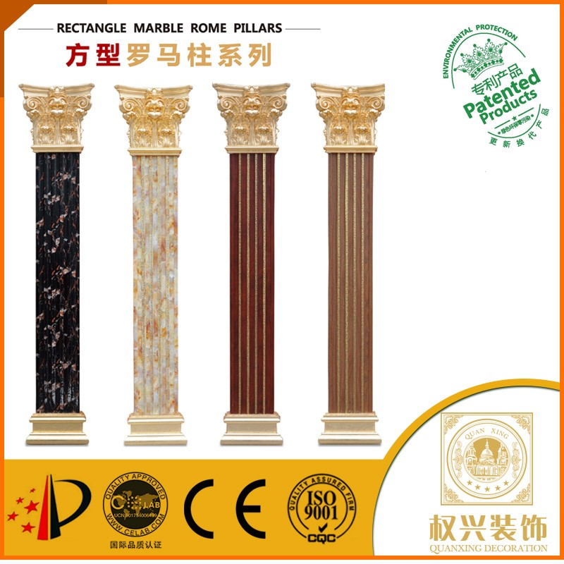 China building materials Middle East style Hotsell plastic my order pillar cover for interior decoration