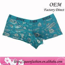 New model lady panties cheap and nice nylon unisex panty