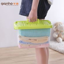 Factory sell useful household living room tall thin containers 42 inch plastic storage box