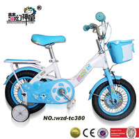 new model chopper bikes for sale