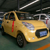 car driving for sale mini electric vehicle electric automobiles adult