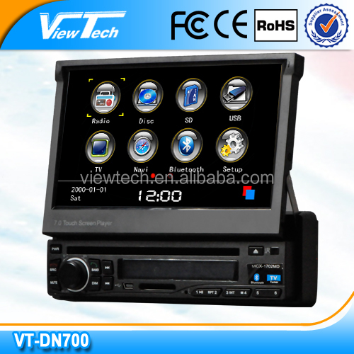 New style cheap price for 7 inch car radio 1 din