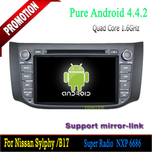 "8"" Car dvd player in Navigation & gps for Nissan Sylphy/B17 2012-2014 android 4.4 quad core support reversing camera"