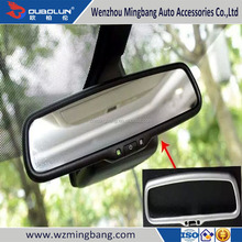 ABS Chrome Interior Decoration Accessories Rearview Mirror Cover Frame For Murano 2015