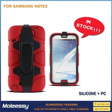 New Arrival fancy case for samsung galaxy note 2