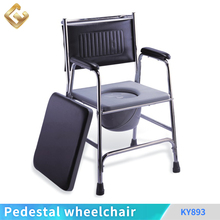 Standard width commode chair bucket seat cheap plastic office chair