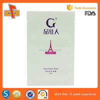 Alibaba China laminated CMYK colored package composited plastic AL foil printed 3 side seal bag with factory price