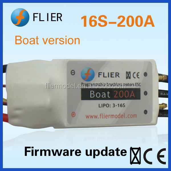 Flier RC speed controller 200A for RC tug boat model 67V ESC