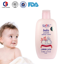 OEM Skin Care Mild and Gentle Whitening Baby Lotion