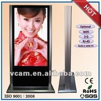 55 inch super market lcd digital display system stand (VP550D-1)