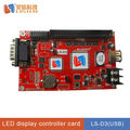 U-stick LED Module Control Card