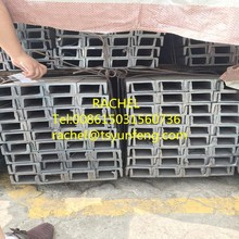 China Channel Steel Bar from Tangshan Trading Company