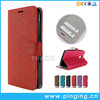 Popular 2016 New Products Mobile Phone Wallet Bag PU Leather Magnetic Flip Stand Case For Huawei Ascend XT