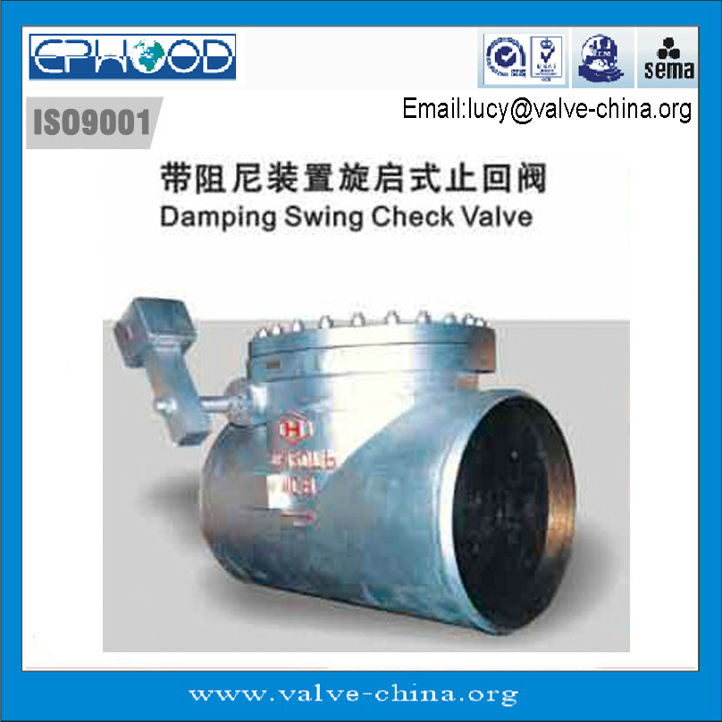 Casting Steel Compare Swing start damper check valve