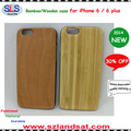 2015 New and Hot Sale hand-crafted wooden case for Iphone 6 IPC363