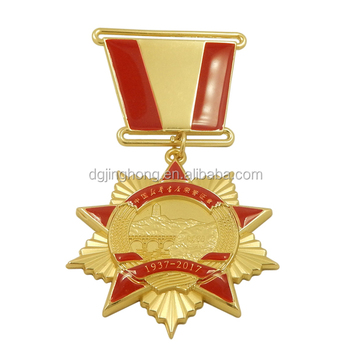 Customized XinHua Book Store Anniversary honor Badge