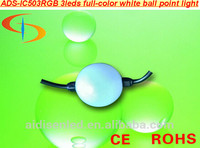 rgb 360 degree led ball competitive price 3d effect dmx 50mm for fair club disco
