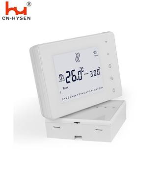 Digital Heating Thermostat 16A Programmable Central Heating Room Controller