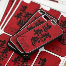 abundant mobile phone skin wholesale mobile phone accessories for mobile sticker