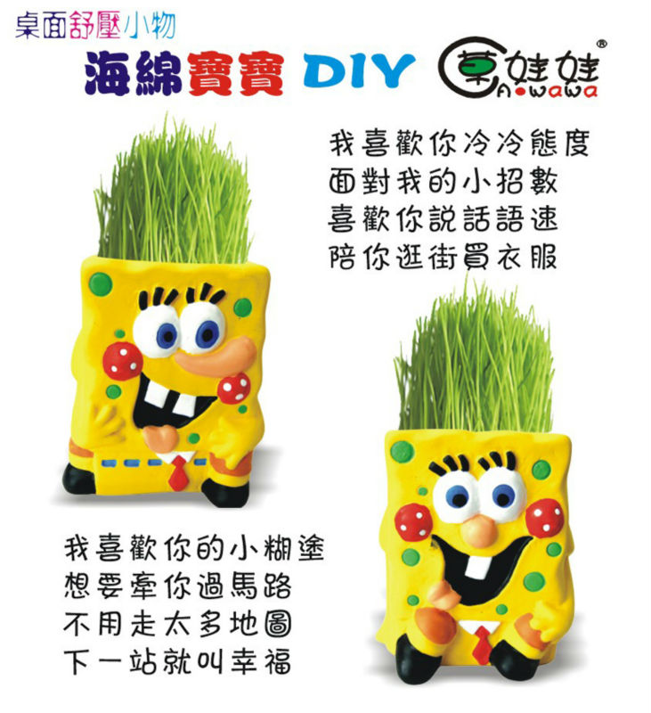 newest design customized grass head doll