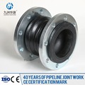 Huayuan Very Popular Carbon steel Flange TypeTwin Ball Rubber Expansion Joint