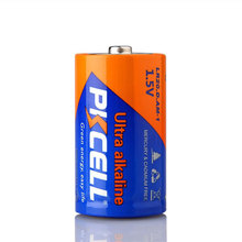 High Capacity 1800mins Zinc Manganese D Size Dry Cell Battery lr20 am1 1.5v Alkaline Battery for Radio,Flashlight