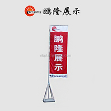 outdoor telescopic flag pole stands with water base