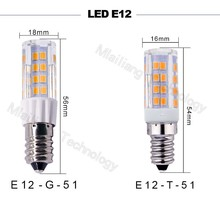 2016 new products energy saving 3.5w 2700k E12 led lighting bulb