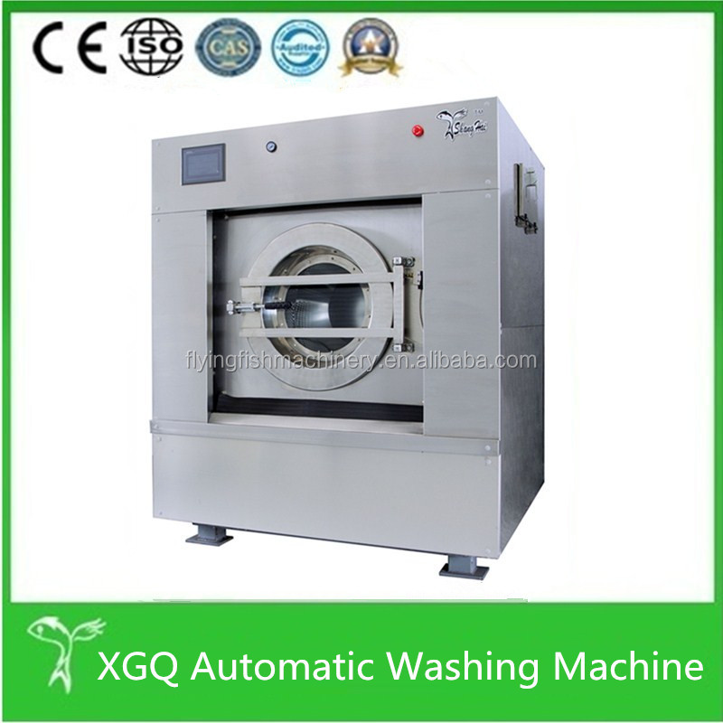 large capacity industrial washing machine
