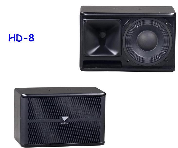 hotel speaker system hd-8+hd-110s sound system indoor portable speaker system