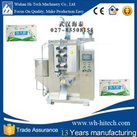 Excellent quality efficient aseptic pouch juice /milk filling packing machine in lahore pakistan