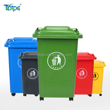 clothing recycling bins for sale