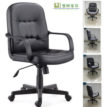 PU Coated Split Leather / Synthetic Leather / Cow Split Leather Staff Chair 2012-B