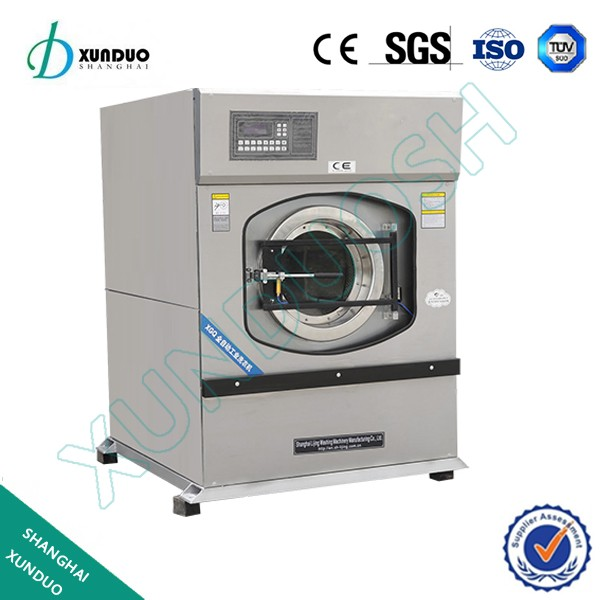 Hotel laundry 50kg industrial washing machinery and dryer seller