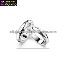 Unique Couple Tungsten Ring