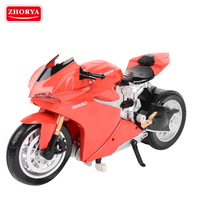 Zhorya kids 2.4G 6 Channel Red small battery operated rc toy motorcycle with dancing function