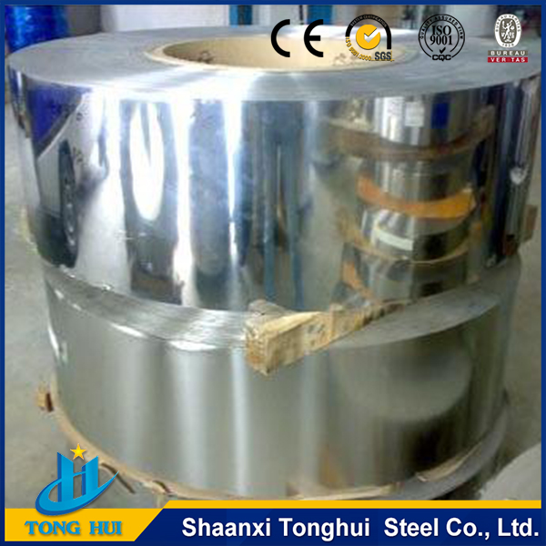 cold rolled 420 sus420 stainless steel coil