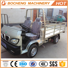4KW Motor 1500KG Electric Flatbed Cargo Truck with EEC