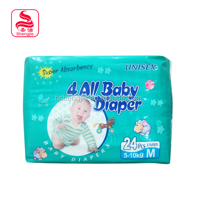 High absorbent disposable PE film baby diapes wholesale
