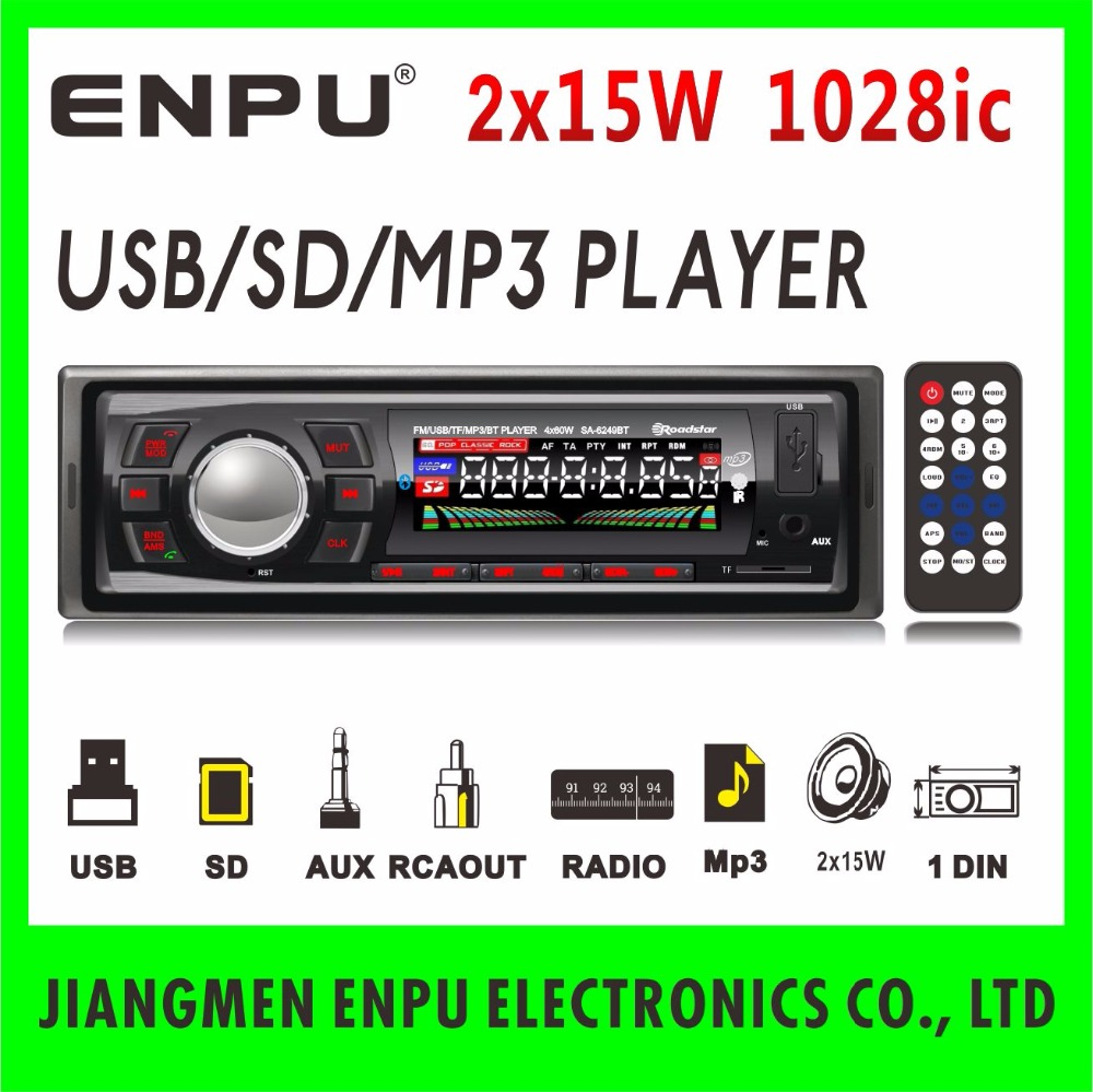 Single Din / 1 Din Low Power 1028 Car FM AM USB SD MP3 Player with ISO