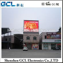 new invented technology customize P16 semi-outdoor led display alibaba express
