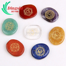 Yiwu Popular Engraved Semi-precious Crystal Palm Stone Engraving Healing Reiki Symbol Chakra Stone Set Wholesale