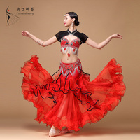WJ01123+Q01145 professional sexy bellydance costumes