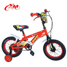 Most selling products 2017 kids bike for 3 5 years old/High quality 12'' child bicycle wholesale/new model chinese bike for kids