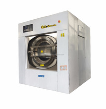 15, 20, 30, 40, 50, 60,100,120 kg Laundry Washing Machine, Commercial Laundry Equipment