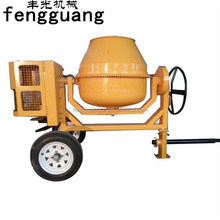 300L bucket concrete mixer with petrol engine