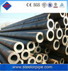 ASTM500 Q235 seamless steel pipe on alibaba website
