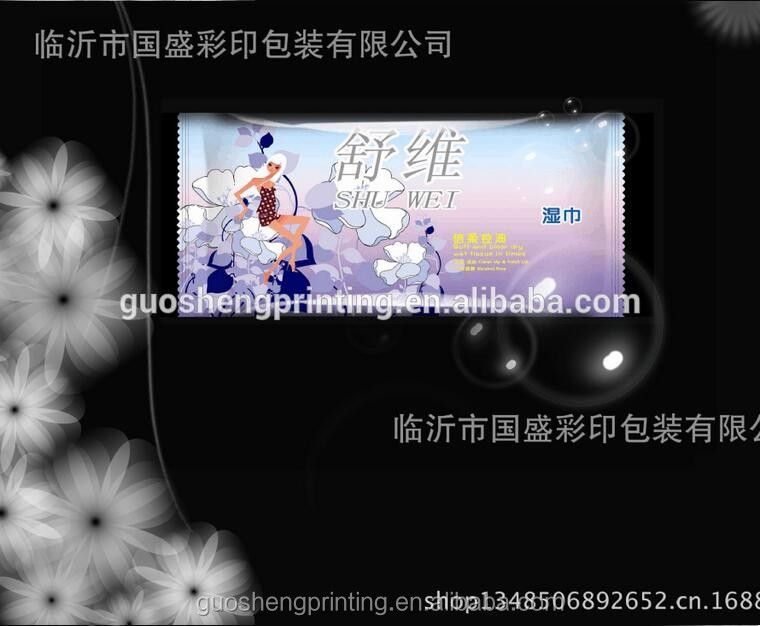 Good quality baby wet wipes and soft facial tissue plastic packaging bags with custom printing