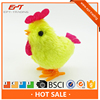 Best promotion item wind up plush jump chicken toy for sale