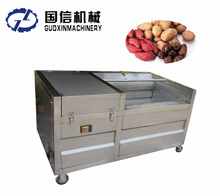 Low Price Small Model Suitable for Family Peeling and Washing Equipment with CE ISO